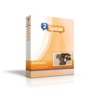 2speaklanguages-amharic-complete-upgrade.png