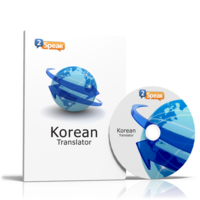 2speaklanguages-korean-translation-software.png