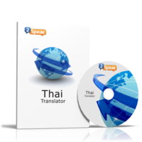 2speaklanguages-thai-translation-software.png