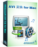 4videosoft-studio-4videosoft-avi-for-mac.jpg