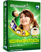 4videosoft-studio-4videosoft-dvd-for-mac.jpg