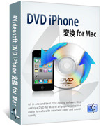 4videosoft-studio-4videosoft-dvd-iphone-for-mac.jpg