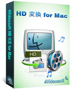4videosoft-studio-4videosoft-hd-for-mac.jpg