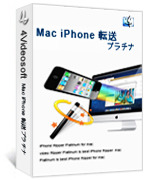 4videosoft-studio-4videosoft-iphone-for-mac.jpg