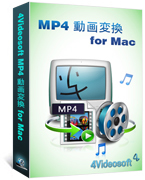 4videosoft-studio-4videosoft-mp4-for-mac.jpg