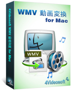 4videosoft-studio-4videosoft-wmv-for-mac.jpg