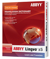 abbyy-usa-abbyy-lingvo-x5-english-russian-download-version.jpg