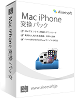 aiseesoft-studio-aiseesoft-mac-iphone.png