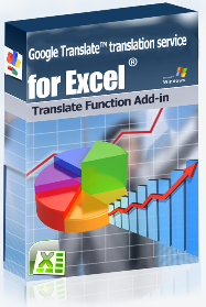 an01-digital-google-translate-translation-service-for-microsoft-excel-full-version-2940610.png