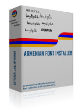 armenian-dictionary-software-armenian-font-installer-pro-300075493.JPG