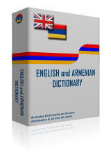 armenian-dictionary-software-english-armenian-dictionary-300075495.JPG