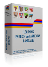 armenian-dictionary-software-learning-english-armenian-language-300075502.JPG