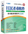 beijing-jiangmin-new-science-technology-co-ltd-kv-antivirus-software-jiangmin-2009-300307339.JPG