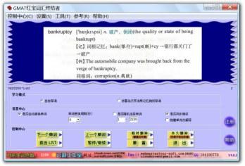 cloudcrown-studio-gmat-red-bible-words-terminator-chinese-version-300269324.JPG