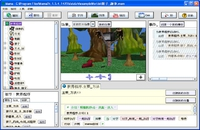 eytam-computer-science-mama-educational-programming-language-in-chinese-mama.jpg