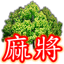 fire-maple-games-mahjong-forests-1885116.png
