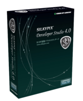 globell-b-v-silkypix-developer-studio-4-single-user-esd.png