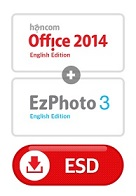 hancom-inc-launching-promotion-hancom-office-2014-english-edition-ezphoto-3-english-edition-for-windows-license-key-download-300628508.JPG
