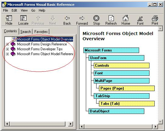 helpsofts-visual-basic-6-0-study-pack-visual-basic-6-0-study-pack-3176822.JPG