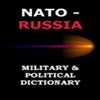 i-sharshakov-dba-author-nato-russia-military-and-political-dictionary-300136741.JPG