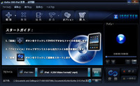 isofter-corporation-isofter-dvd-ipad.jpg
