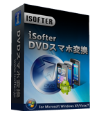 isofter-corporation-isofter-dvd.png