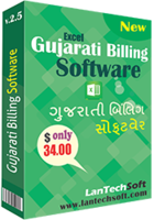 lantechsoft-gujarati-excel-billing-software-10-off.png