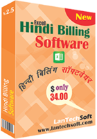 lantechsoft-hindi-excel-billing-software-christmas-offer.png