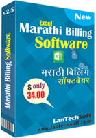 lantechsoft-marathi-excel-billing-software-christmas-offer.png