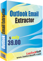 lantechsoft-outlook-email-extractor-christmas-offer.png