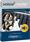 linguatec-sprachtechnologien-gmbh-voice-reader-studio-15-mnc-mandarin-china-300625046.PNG