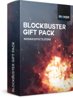 movavi-blockbuster-gift-pack.png