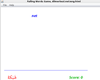 murat-inan-desktop-english-arabic-falling-words-game.png