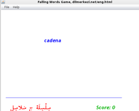 murat-inan-desktop-spanish-arabic-falling-words-game.png