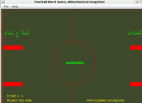 murat-inan-desktop-spanish-arabic-football-game.png