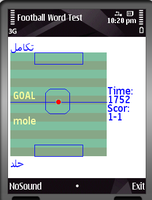murat-inan-english-arabic-dict-with-football-game.PNG
