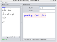 murat-inan-english-arabic-joyful-dictionary-with-word-test.png