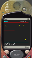 murat-inan-english-arabic-mobile-snake-game.png