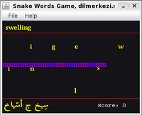 murat-inan-english-arabic-snake-game.png