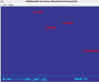 murat-inan-english-arabic-walking-words-game.png