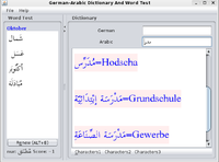 murat-inan-german-arabic-joyful-dictionary-with-word-test.png