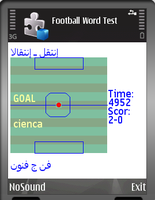 murat-inan-spanish-arabic-dict-with-football-game.PNG
