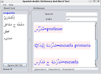 murat-inan-spanish-arabic-joyful-dictionary-with-word-test.png