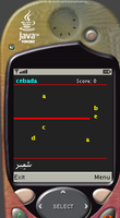 murat-inan-spanish-arabic-mobile-snake-game.png