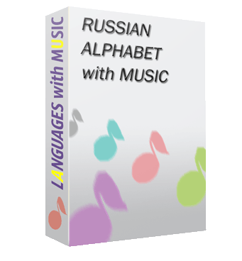 nikolai-filevskii-russian-alphabet-and-letters-at-random-300607205.PNG