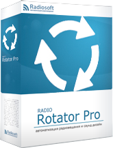 radiosoft-radio-rotator-pro-for-russia-300379354.PNG
