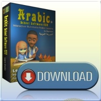 rclick-asp-arabic-school-software-download.jpg