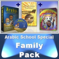 rclick-asp-arabic-school-software-special-family-pack.jpg