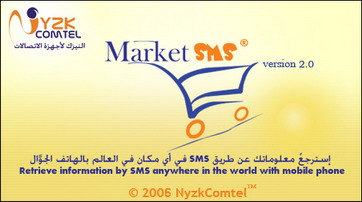 ria-software-company-marketsms-300025136.JPG
