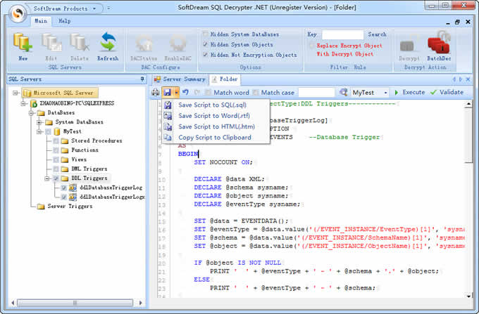 softdream-upgrade-sql-object-decrypter-1-2-to-softdream-sql-decrypter-net-8-0-300591431.JPG